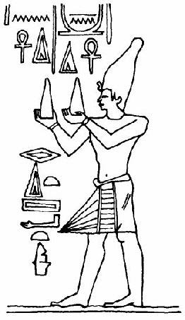 Egyptian priest holding cones of gold known as MFKTZ (moof KOOZ tee) an ancient Egyptian word for subtle energy.